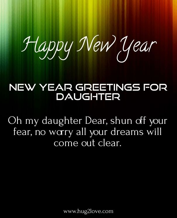 happy new year wishes for my daughter 2017