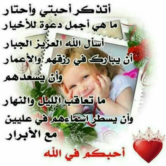 احبكم في الله Sleep Eye Mask Person Personal Care
