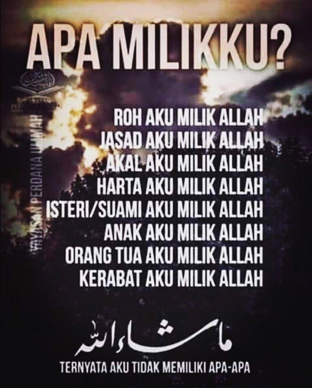Pin Oleh Ardi Di Islam Kutipan Kutipan Inspiratif Kutipan Iman