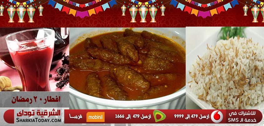 منيو 20 رمضان من الشرقية توداي كفتة الارز بالصلصة ارز بالشعرية تمر هندي Food Chicken Wings Beef