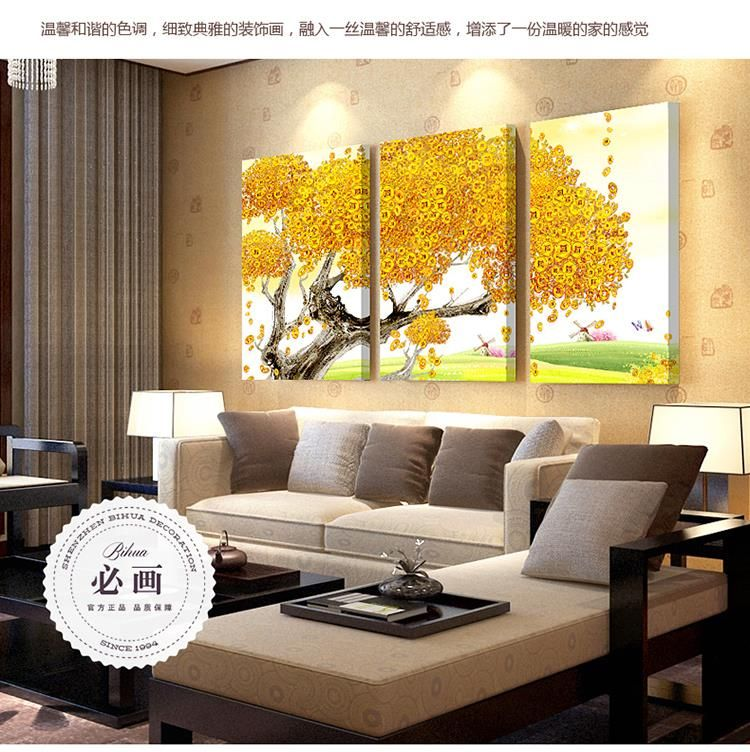3 piece modern printed multi combination tree painting