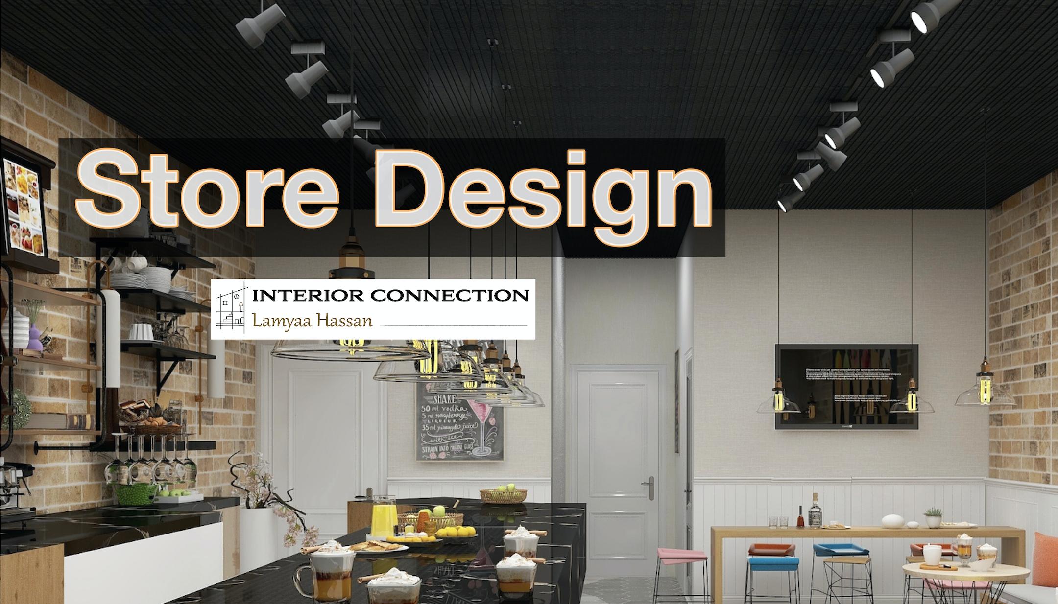Store Design Video Store Design Interior Store Design Online Interior Design