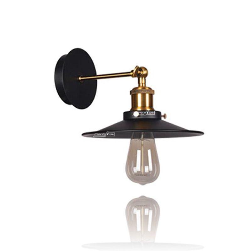 מנורת קיר בסגנון וינטז'