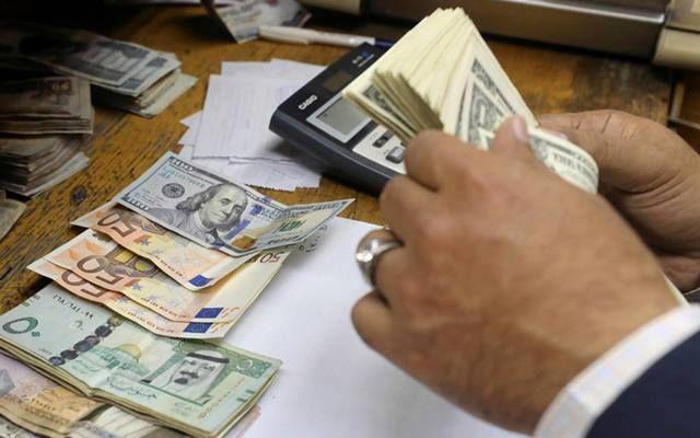 أسعار الجنيه المصري أمام العملات الأجنبية والخليجية في 5 بنوك القاهرة مباشر أظهرت أسعار العملات لعينة مكونة Personalized Items Bata Us Dollars