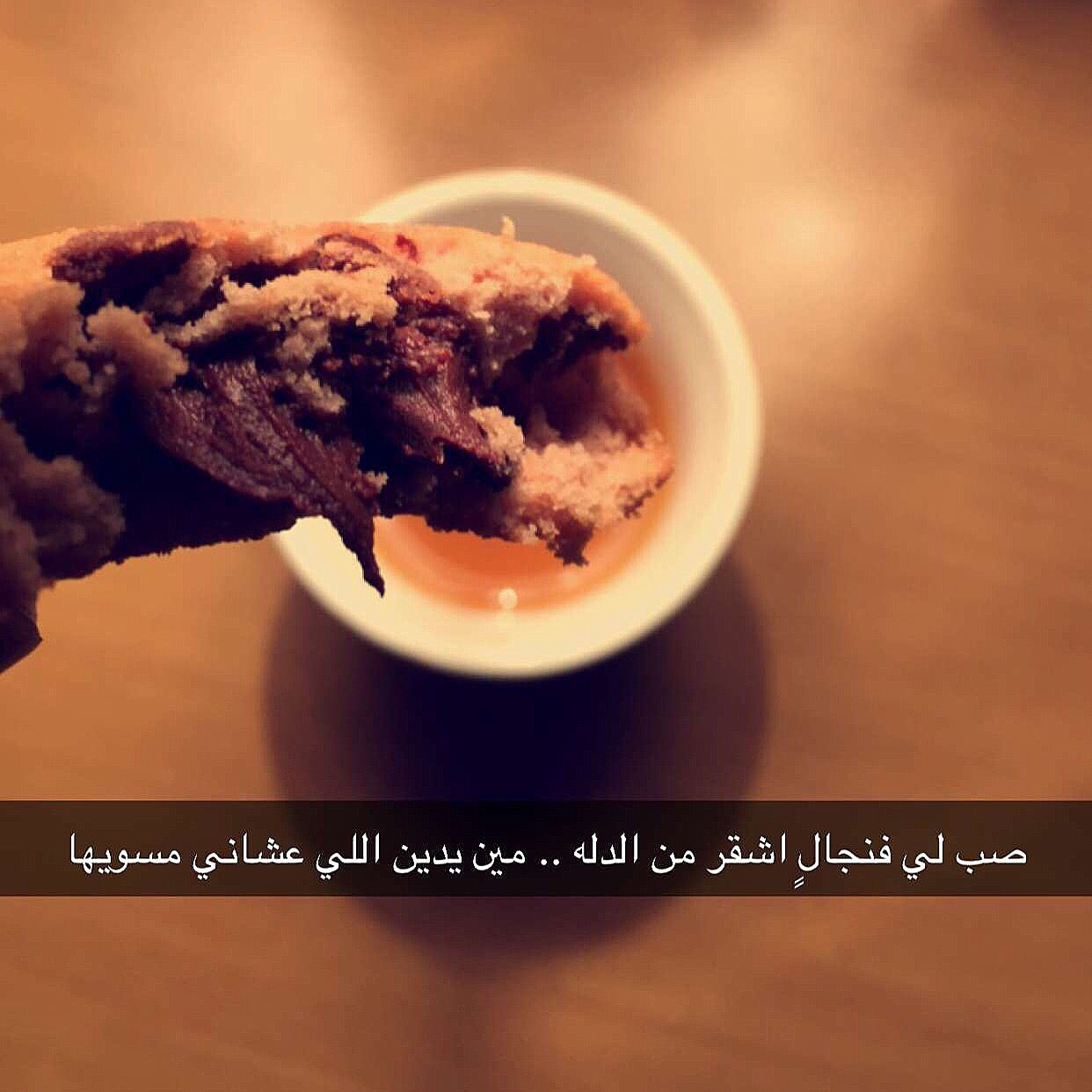 بيت شعر Food Desserts Ice Cream