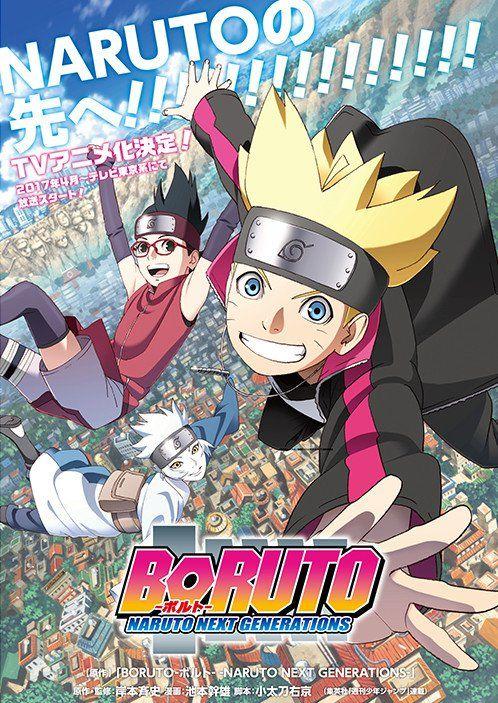 [NEW ANIME] It's Boruto's turn as Boruto: Naruto Next Generations TV anime announced - http://sgcafe.com/2016/12/new-anime-borutos-turn-boruto-naruto-next-generations-tv-anime-announced/