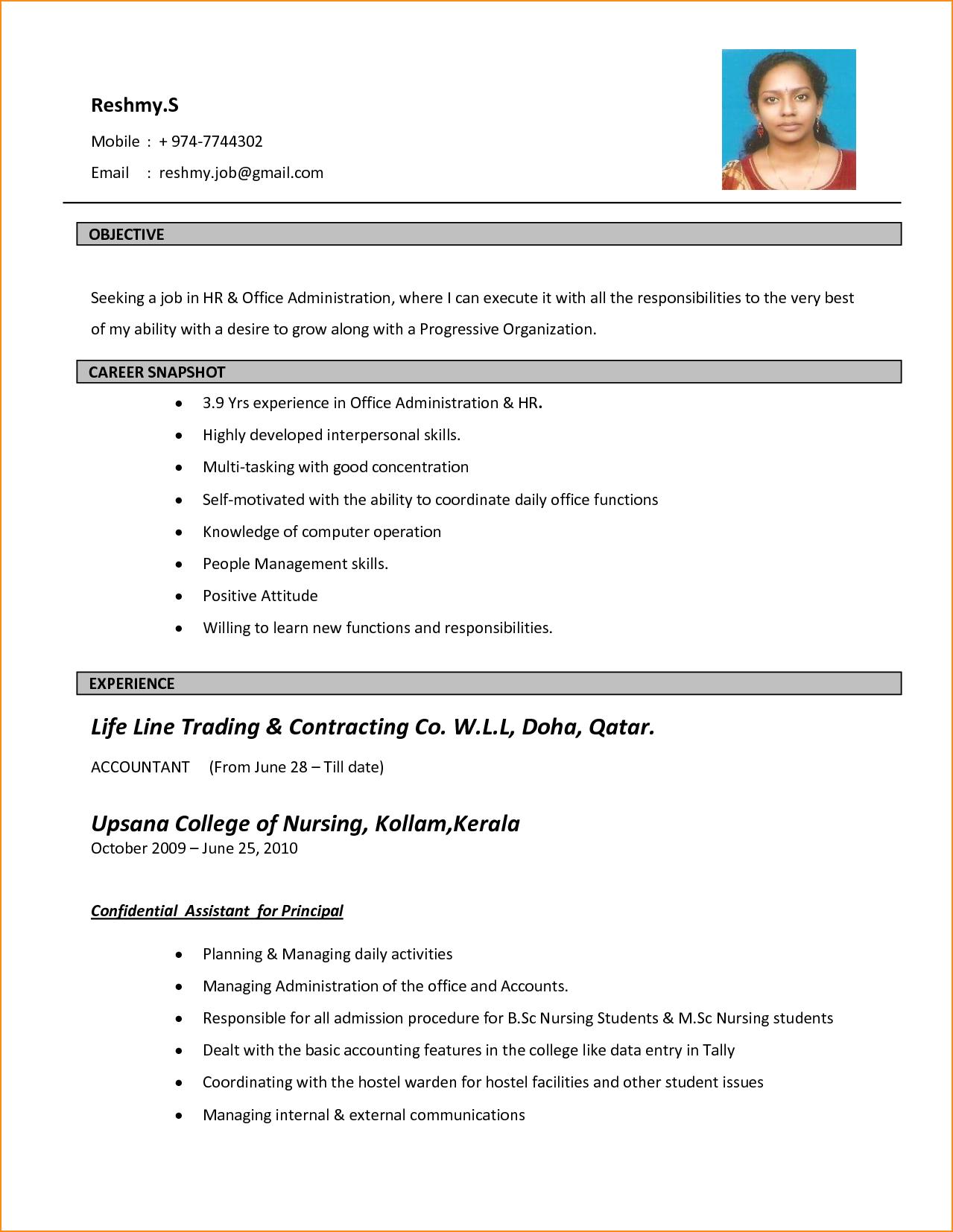 Resume Format Kerala Bio Data For Marriage Job Letter