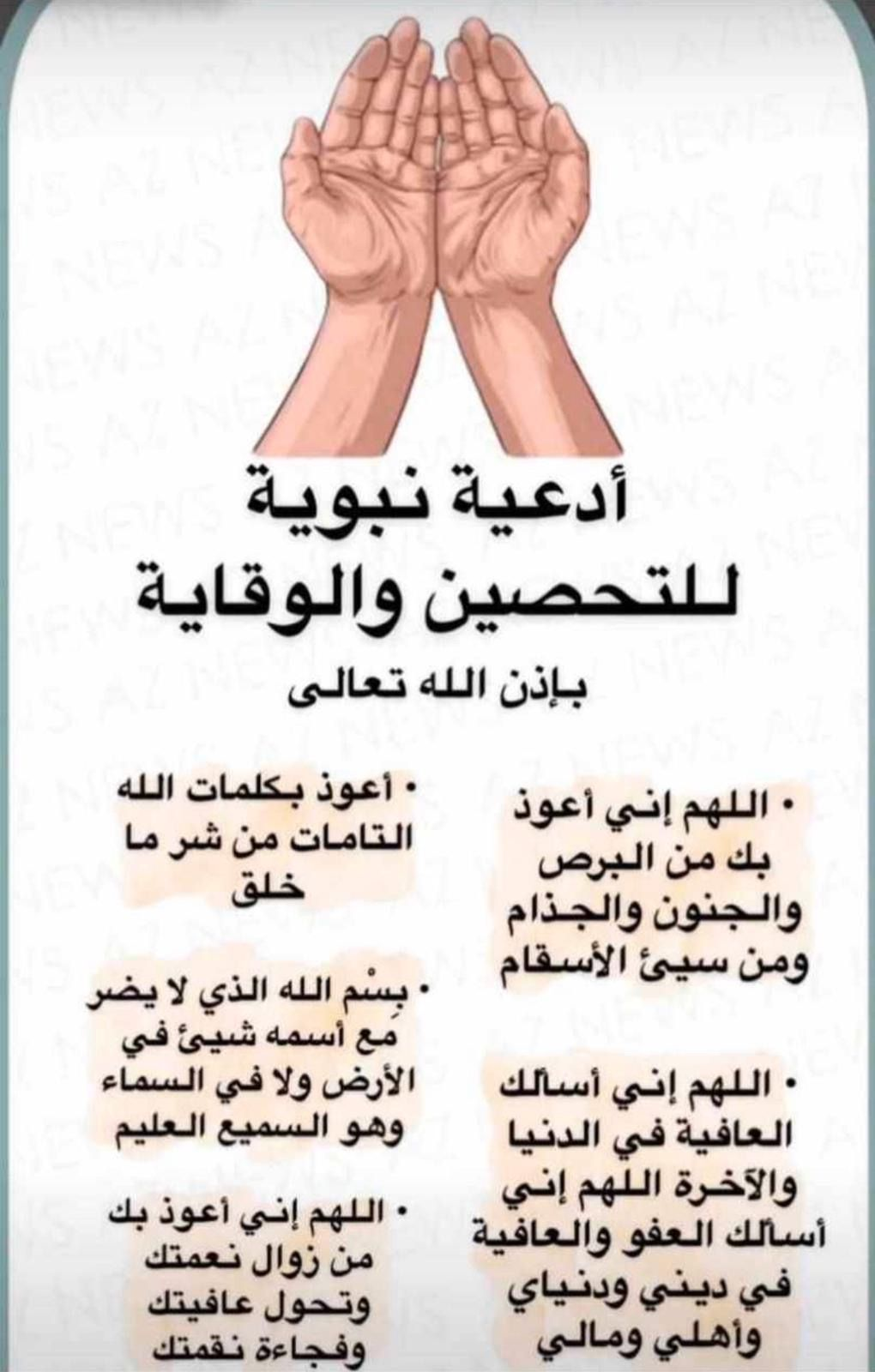 Pin By Soha Faroja On دعاء Islam Facts Islamic Quotes Wallpaper Islamic Phrases
