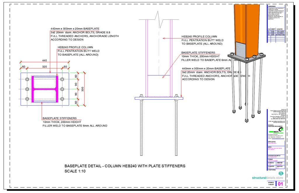 Steel column baseplate detailed CAD dwg drawing  Column is