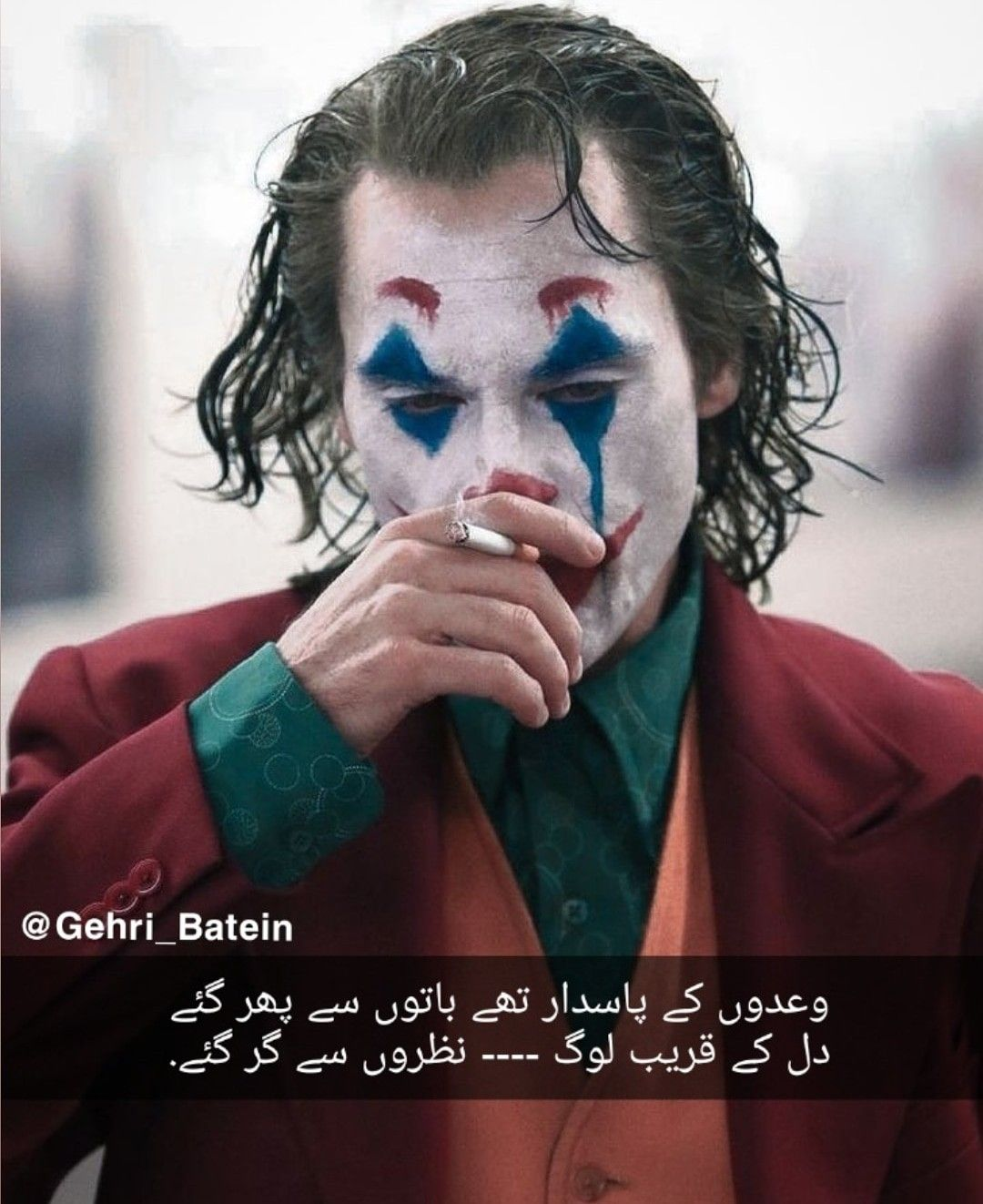 Urdu Poetry Lines Urdu Poetry Poetry Lines Poetry