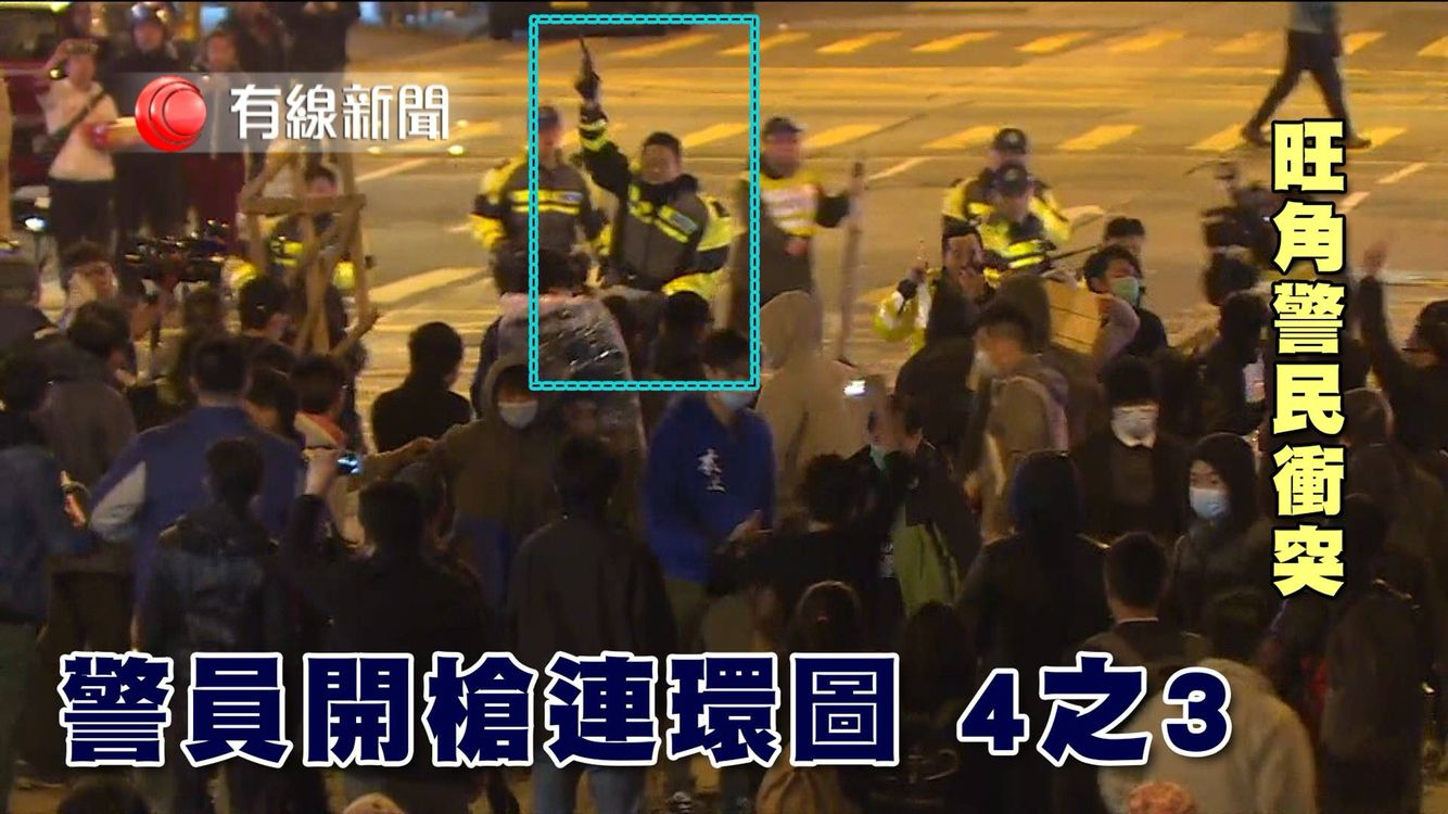 At the night of the the First Day of Lunar New Year, a conflict broke out in Mong Kong, a busy district in Hong Kong. A Police fired two warning shots without warning beforehand.  More about the conflict: https://www.facebook.com/icablenews/videos/471346843057389/