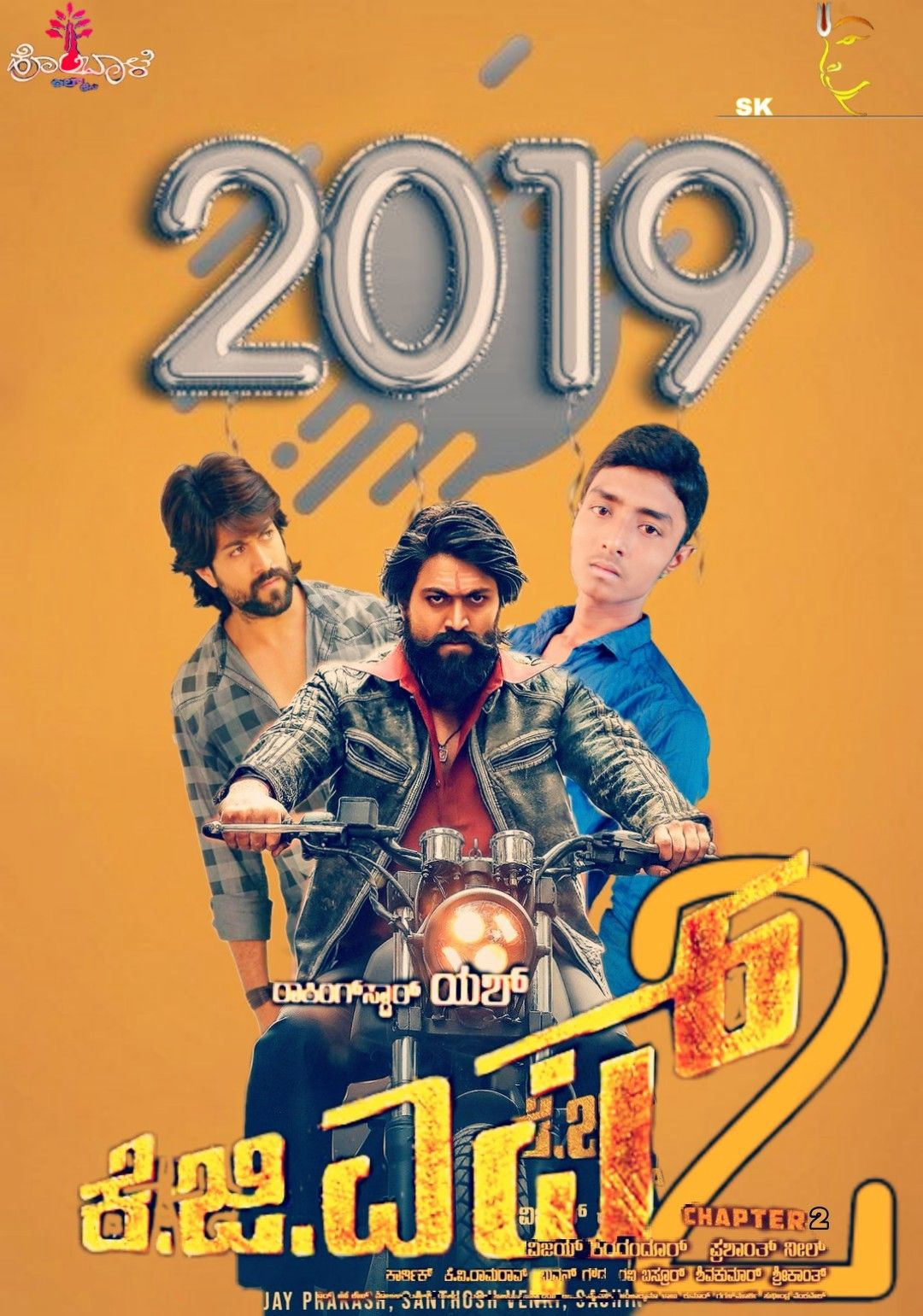 Yash KGF | Yash KGF 2 | Movie posters, Poster, Art
