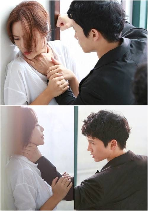 Ji Sung And Hwang Jung Eum - Jinda Olm