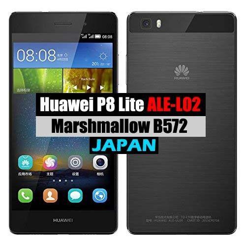 Huawei P8 Lite Ale L02 Firmware B572 Marshmallow Japan Huawei Firmware Japan