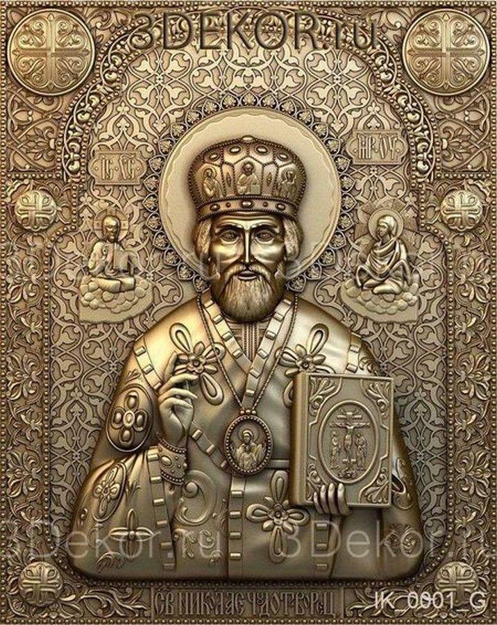 Икона Святой Николай Чудотворец   Иконы   Sculpture, Art и ...