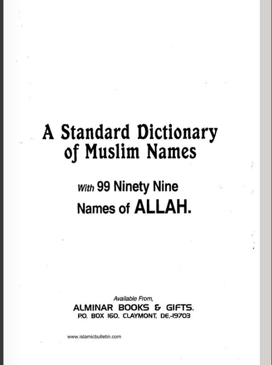 A Standard Dictionary Of Muslim Names With 99 Allah Complete Book Arabic Na
