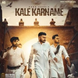 Sarb Jauria New Mp3 Song Kale Karname Download Raag Fm In 2021 Mp3 Song Songs Mp3 Song Download