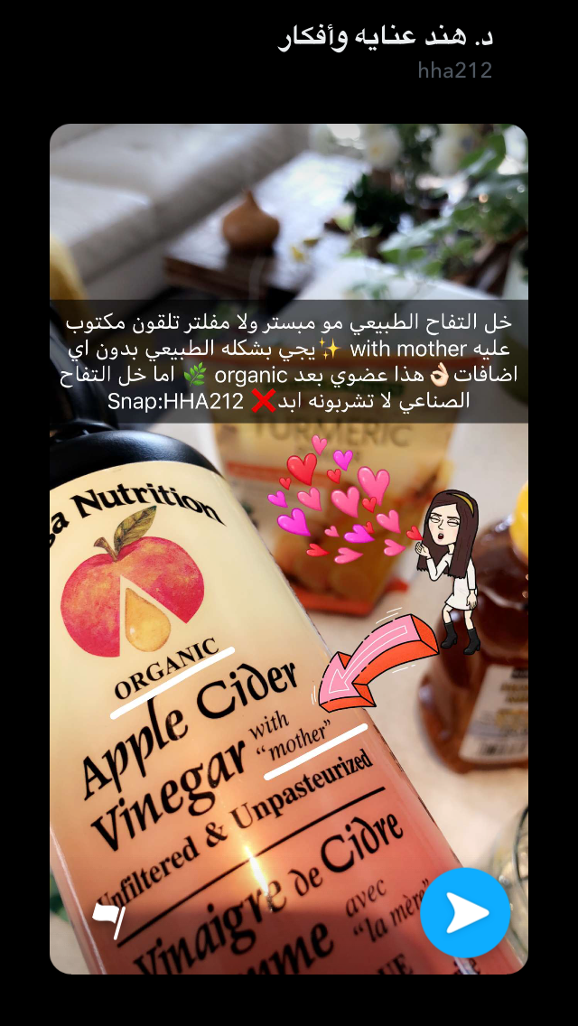 Pin By Nisreen Hamadi On Slim Fit Apple Cider Vinegar Mother Hair Care Recipes Hair Care Oils