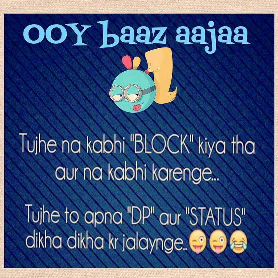 HaHaHaHaHa P P Cover pics for facebook, Funny quotes