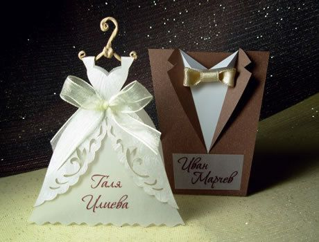 Invitacion de boda vestido de novia