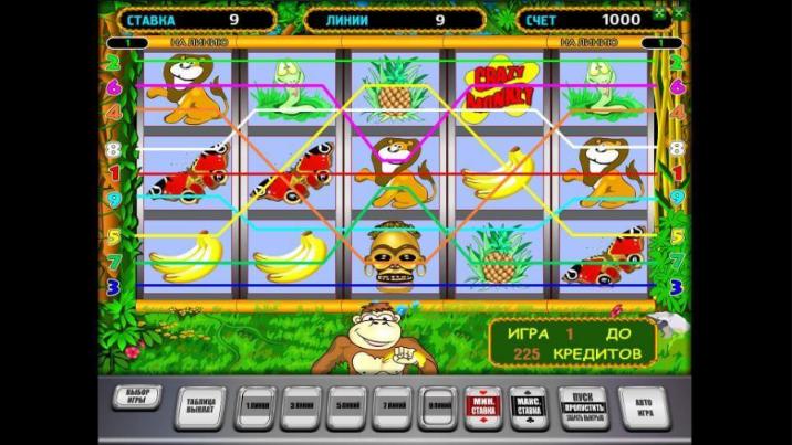 Игровые автоматы со счета мобильного зал бесплатных игровых автоматов