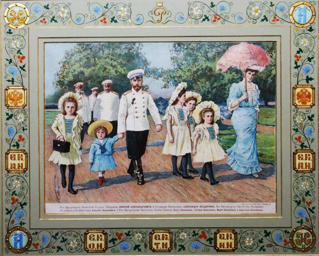 Visions of the Romanovs