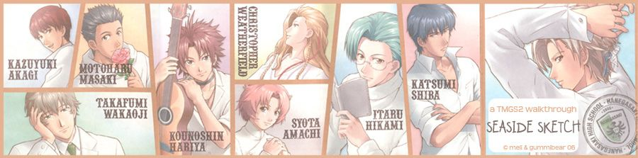 Seaside Sketch Tokimeki Memorial Girl S Side 2nd Kiss