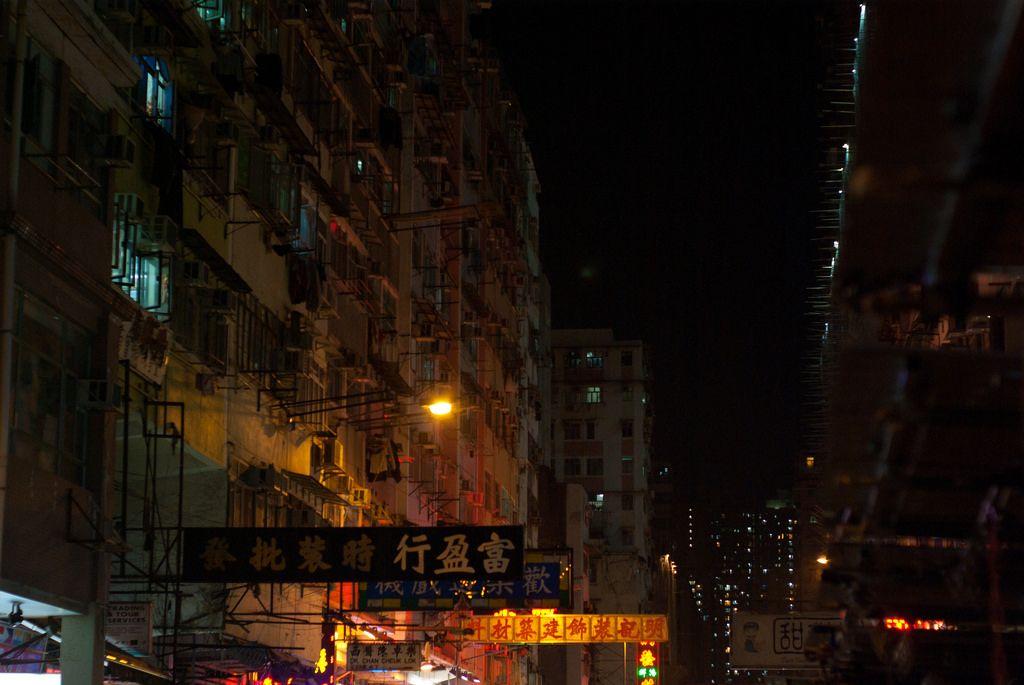 ITAP of buildings above an empty market in Hong Kong http://ift.tt/2h4q7HA