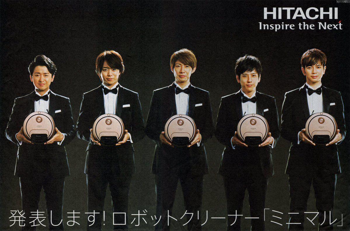 2 twitter hitachi hootsuite photo