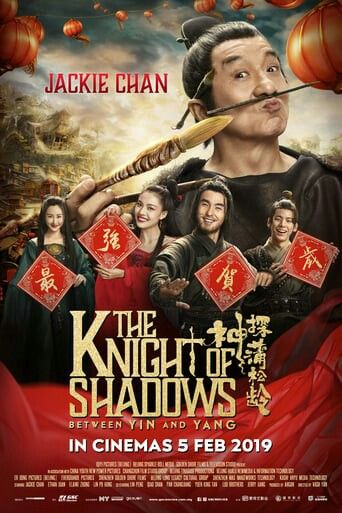 The Knight Of Shadows Between Yin And Yang in 2020 | Yin ...