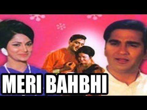 Free Meri Bhabhi 1969 | Full Movie | Sunil Dutt, Waheeda Rehman, Aruna Irani, Mehmood Watch Online watch on  https://free123movies.net/free-meri-bhabhi-1969-full-movie-sunil-dutt-waheeda-rehman-aruna-irani-mehmood-watch-online/