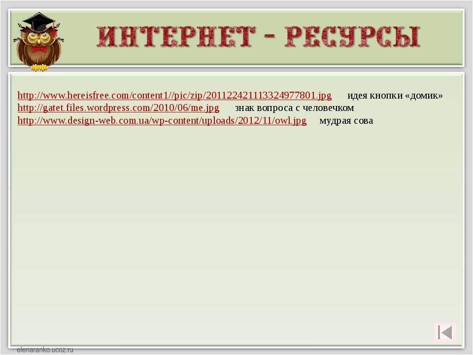 Гдз по математикеа.колмогоров, а.абрамов, ю.дудницын, б.ивлев