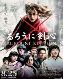 rurouni kenshin full movie hd