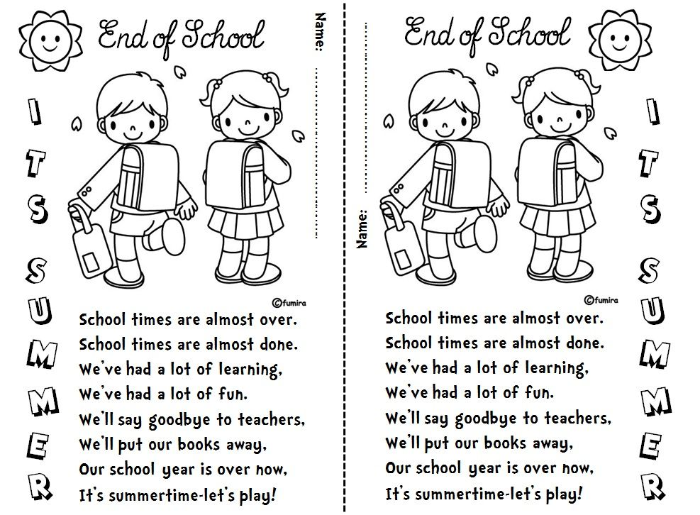 end of the school year - Google Search | kinder work | Pinterest ...