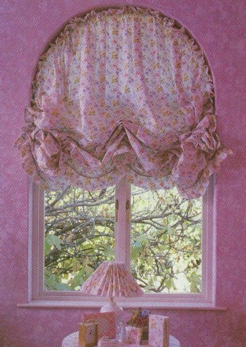 Cortinas-para-ventanas-en-arco-1-e1339285253823jpg 500×704 píxeles - cortinas para ventanas