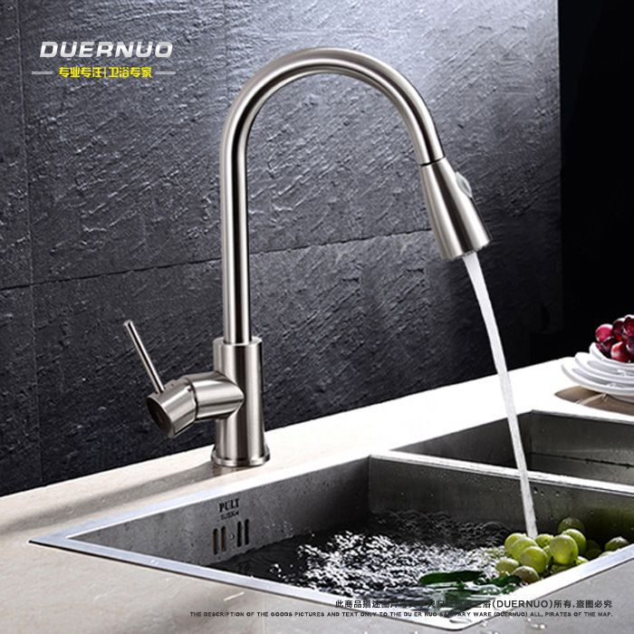 Copper Hot And Cold Pull Type Kitchen Faucet Rotating Retractable