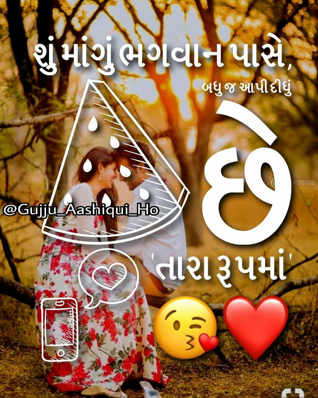 Pin by Shilpa Chavda on Gujrati Birthday msgs, Picture