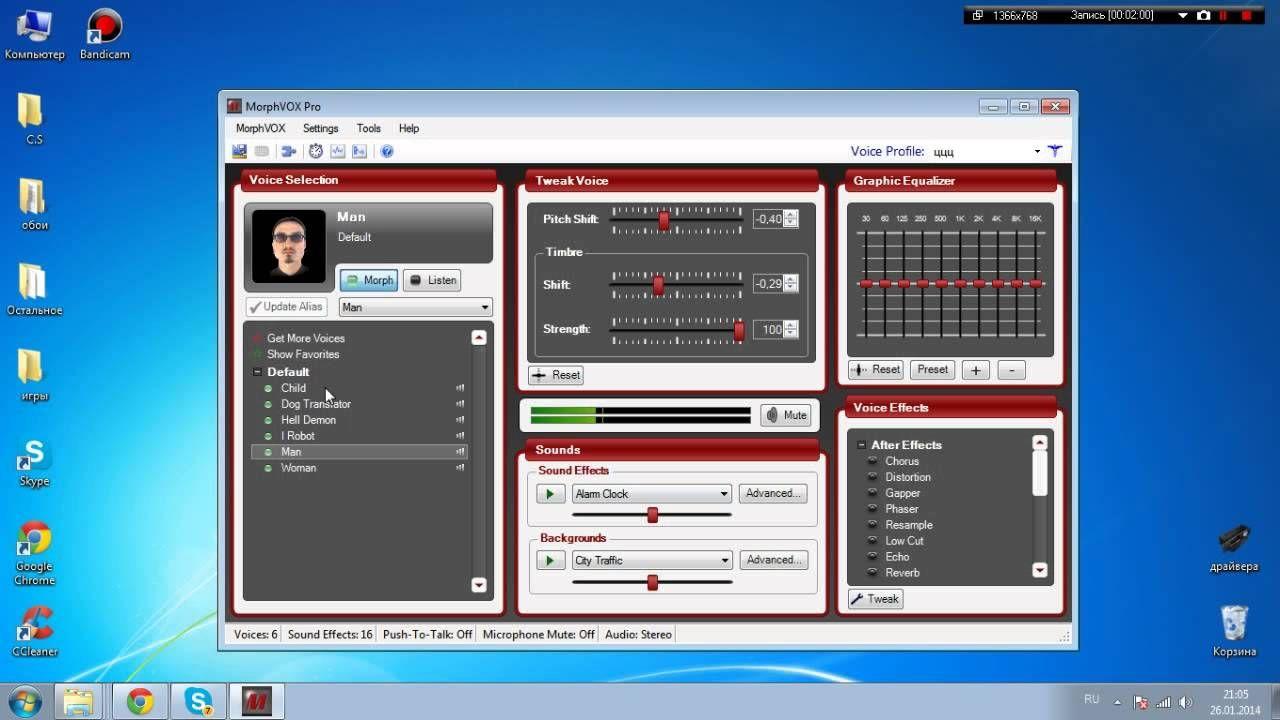 Download voicefx voice effects changer pro apk latest pakistan.