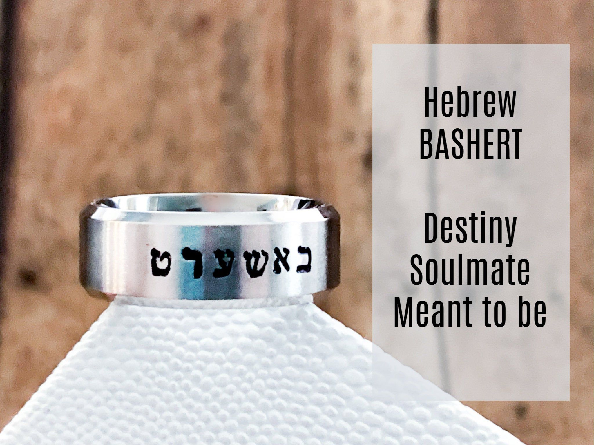 Excited To Share The Latest Addition To My Etsy Shop Bashert Destiny Soulmate Yiddish In 2020 Wedding Anniversary Gifts First Wedding Anniversary Gift Judaica Gifts