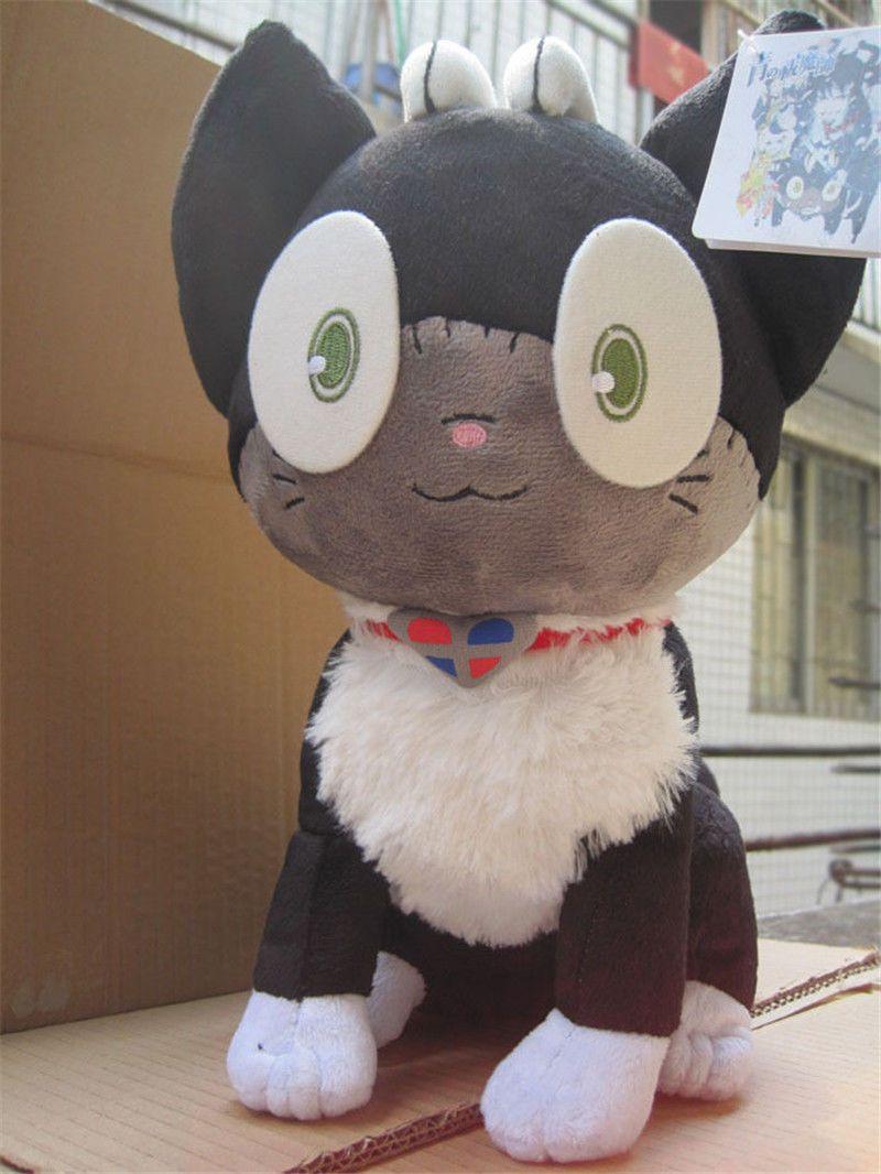 Servamp Shirota Mahiru Sleepy Ash Stuffed Doll Black Cat Cosplay Plush Toy 35CM