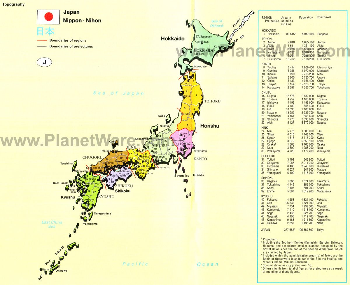 Japan Map Prefecture Japanmapprefectures Japan Pinterest - Japan map 6