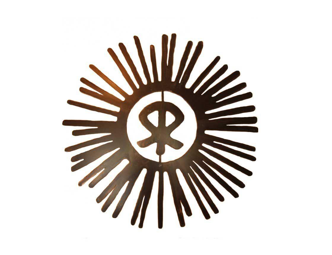 SMW200 Metal Sunriver Logo Art - Sunriver Metal Works