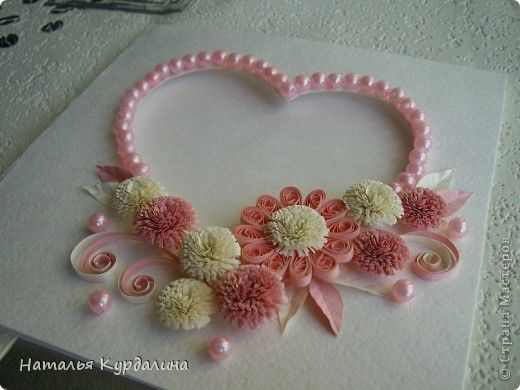 for Quilling heart designs