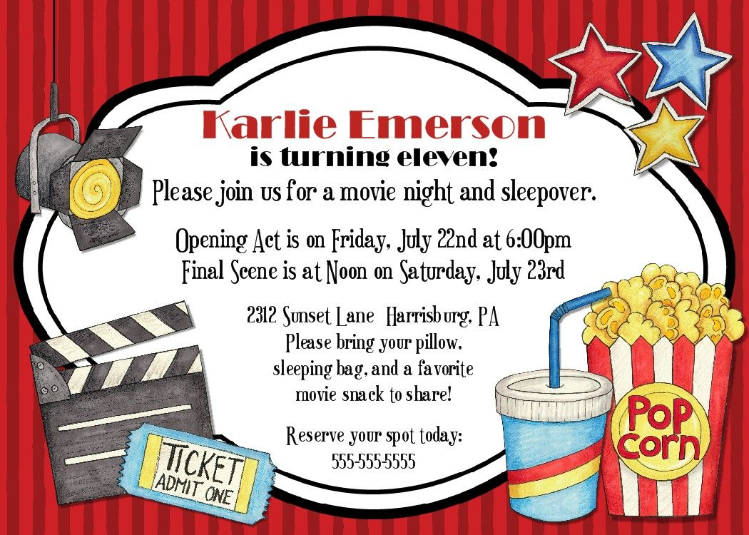 movie birthday party invites | movie night birthday party invitation ...