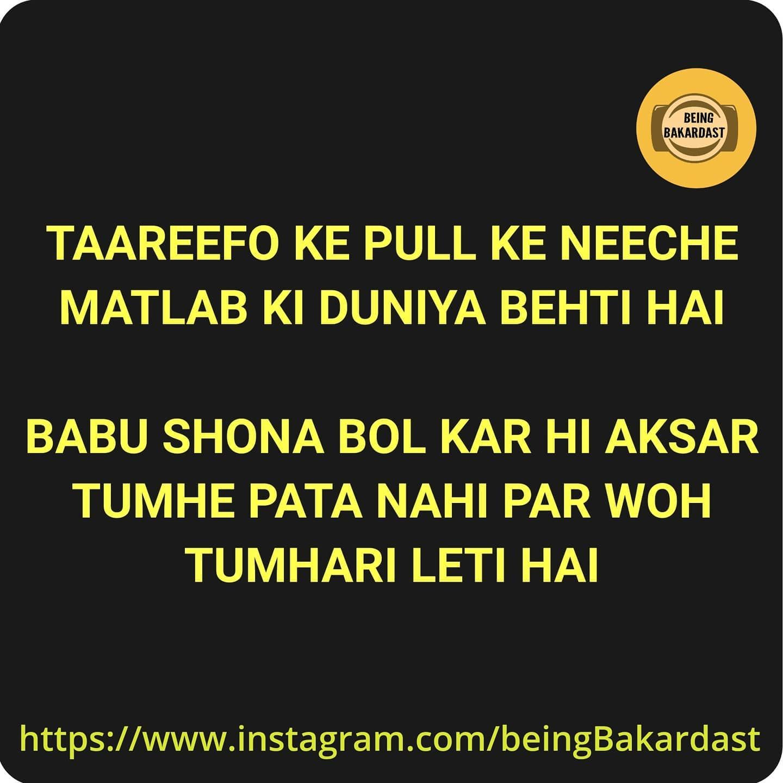 #memedaily #memegram #memes #memez #memer #memers #funnyjokes #textgram #instadaily #instamemes #indianjokes #indianmemes #explore #pictureperfect #couple #challenge #truelove #alwaystogether #reallove #whatsapp #instagram #dp #couplegoals #lovequotes