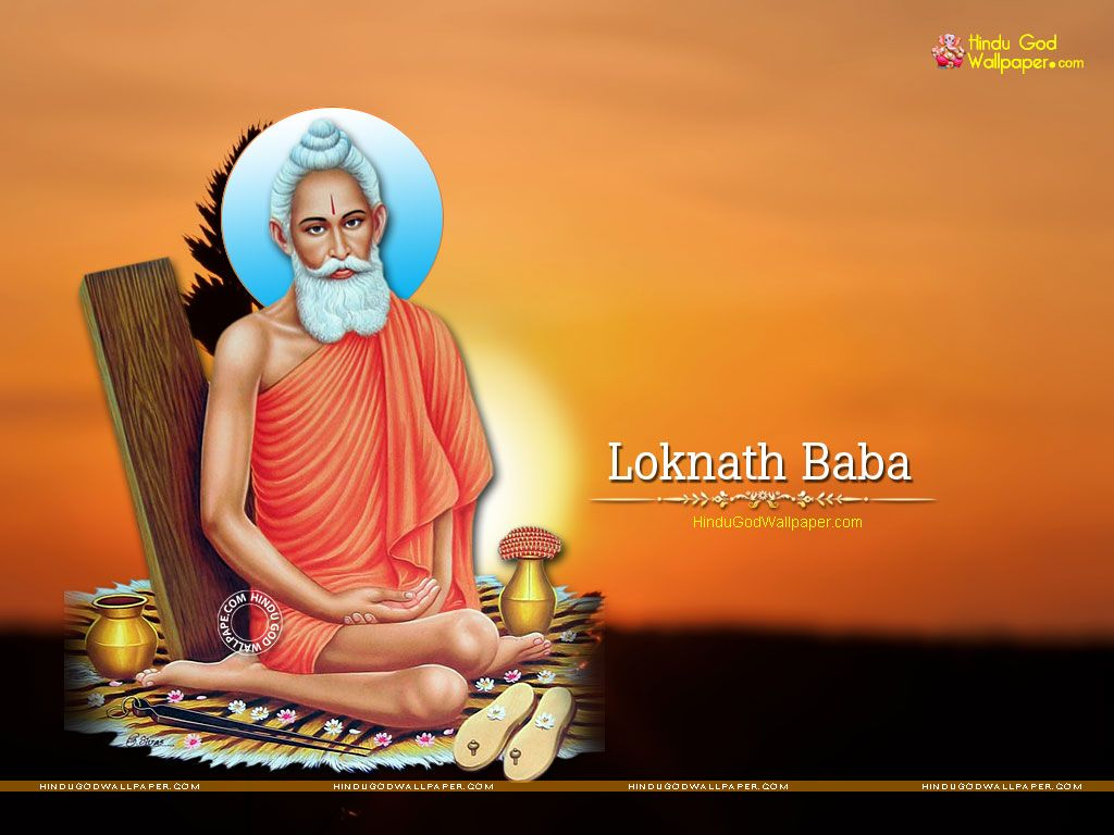 loknath baba songloknath baba, loknath shiva, loknath baba song, loknath baba photo, loknath behera, loknath swami, loknath baba mantra, loknath baba song kumar sanu, loknath baba wallpaper free download, loknath baba bani, loknath baba song mp3, loknath kannada actor, loknath baba song in bengali, loknath goswami mp3 download, loknath panjika 1422, loknath mandir teghoria, loknath yoga, lokanath swami kirtan, lokanath goswami