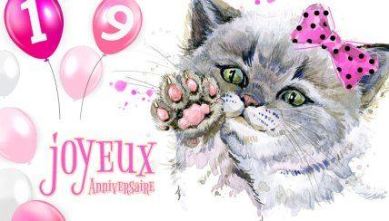 carte anniversaire 19 ans 16 Cartes Joyeux anniversaire âge 19 ans (Gratuits) | Dessin