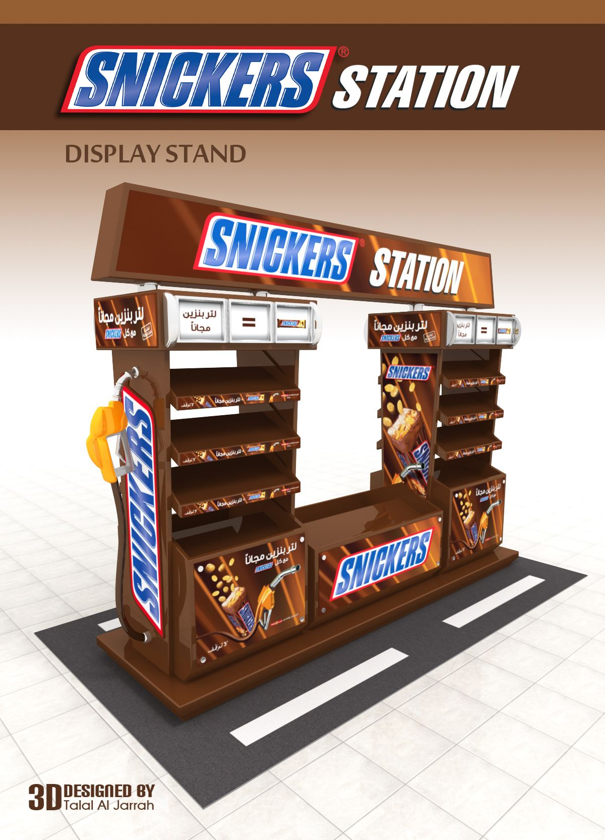 SNICKERS - Display Stand on Behance