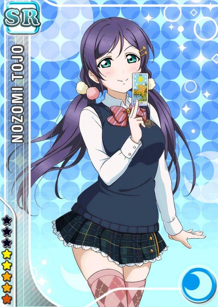 Pin on Love live nozomi