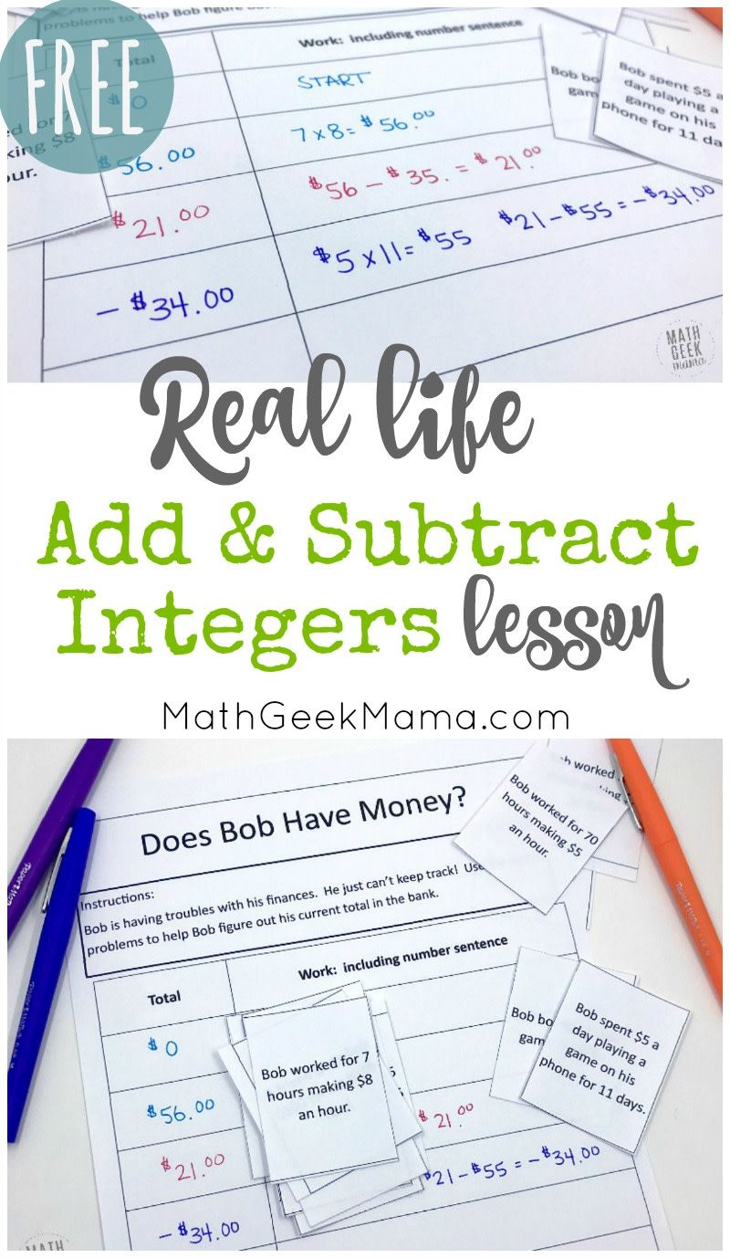 {FREE} Add & Subtract Integers Real Life Lesson Real